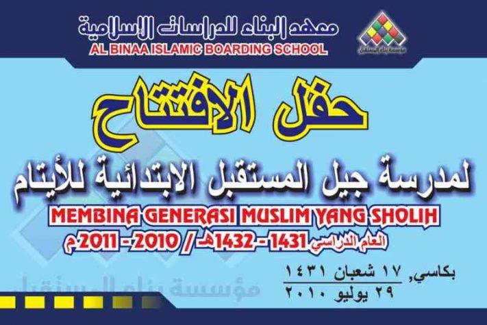 Kelebihan Spanduk Vinyl Banner Digital Printing - banner-spanduk-Islamic-School-bahan-vinyl-ayuprint-karawang