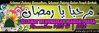 #4-Banner Ramadhan Vector Masbadar 2012