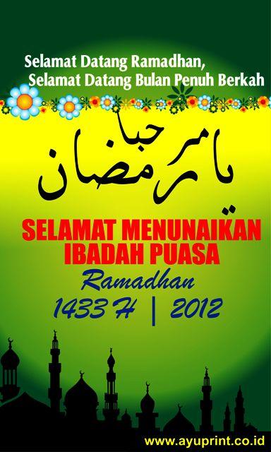 7-Banner-Ramadhan-Vector-Masbadar-2012