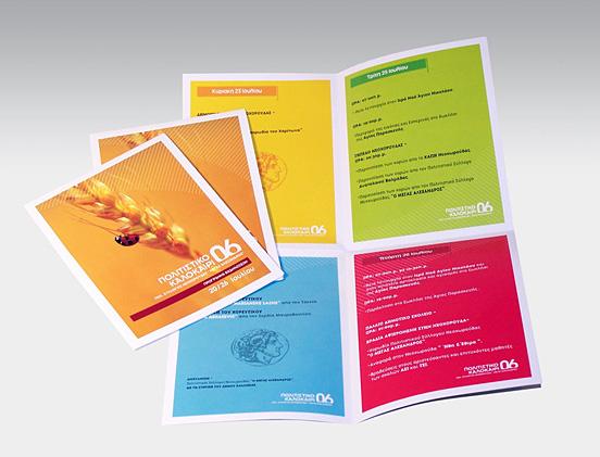 Desain Brosur Cantik dan Profesional untuk Promosi - Brosur-Desain-Cantik-dan-Profesional-12 Brochure for Events
