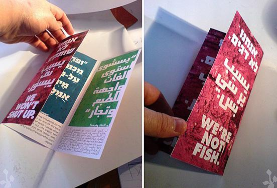 Desain Brosur Cantik dan Profesional untuk Promosi - Brosur-Desain-Cantik-dan-Profesional-19 Peace Core Brochure