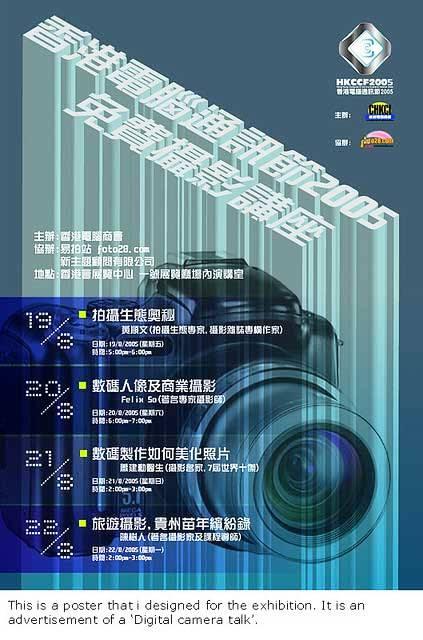 47 Contoh Desain Poster Keren dan Unik - Contoh Desain Poster Keren-13