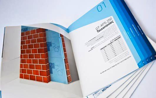 Company-Profile-sebagai-Media-Promosi-dan-Media-Referensi-Download-Contoh-Desain-Desain-Company-Profile-23b