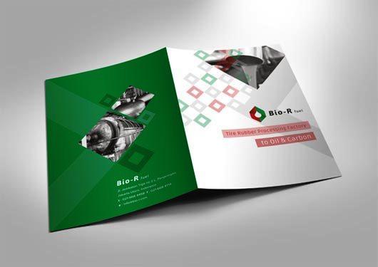 Jasa Desain Company Profile Profesional KIIC Karawang