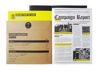 Contoh Desain Laporan Tahunan Perusahaan - Contoh-Desain-Format-Layout-Laporan-tahunan-Perusahaan-cetak-dan-print-KIIC-Jababeka-37