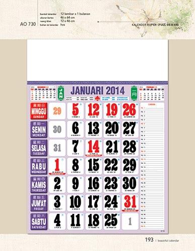 Download Katalog Kalender AO - Katalog Kalender AO 2014 Katalog Kalender AO 2014 hal-193