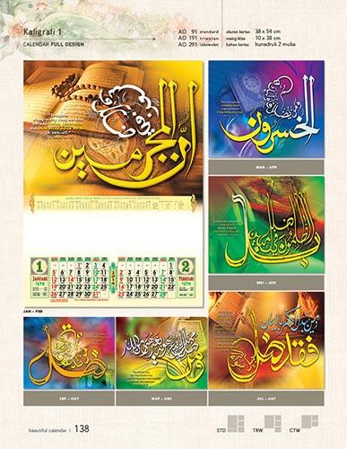 Download Katalog Kalender AO - Katalog Kalender AO 2014 hal-138