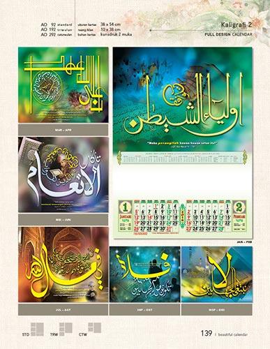 Download Katalog Kalender AO - Katalog Kalender AO 2014 hal-139