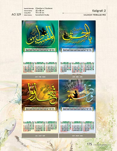 Download Katalog Kalender AO - Katalog Kalender AO 2014 hal-175