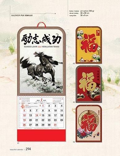 Download Katalog Kalender AO - Katalog Kalender AO 2014 hal-294