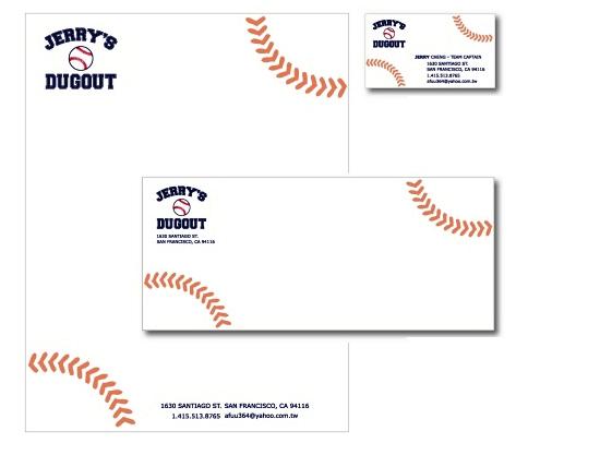contoh desain kop surat untuk perusahaan atau bisnis anda-48