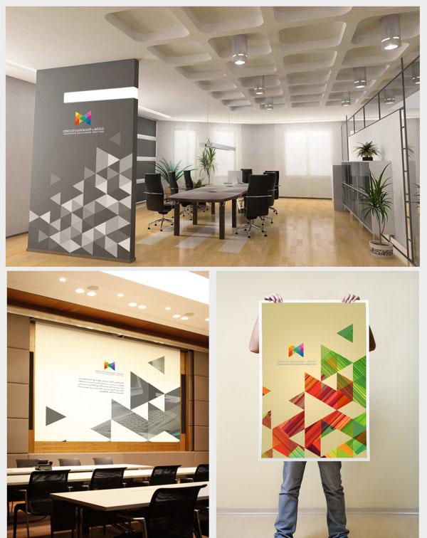 Contoh-Desain-Corporate-Identity-Design-untuk-Branding-Bisnis-Perusahaan-24