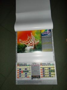 Download Calendar Daftar Harga Kalender Haniefa Kreasi - Download-Calendar-Kalender-Haniefa-Kreasi-Hijriyah-dan-Masehi-2014-Gambar-Kaligrafi-2