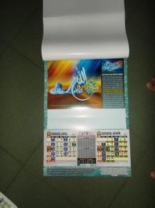 Download Calendar Daftar Harga Kalender Haniefa Kreasi - Download-Calendar-Kalender-Haniefa-Kreasi-Hijriyah-dan-Masehi-2014-Gambar-Kaligrafi-3