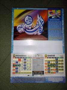 Download Calendar Daftar Harga Kalender Haniefa Kreasi - Download-Calendar-Kalender-Haniefa-Kreasi-Hijriyah-dan-Masehi-2014-Gambar-Kaligrafi