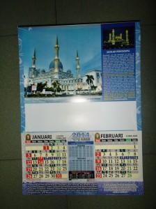 Download Calendar Daftar Harga Kalender Haniefa Kreasi - Download-Calendar-Kalender-Haniefa-Kreasi-Hijriyah-dan-Masehi-2014-Gambar-Masjid