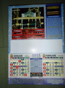 Download Calendar Daftar Harga Kalender Haniefa Kreasi - Download-Calendar-Kalender-Haniefa-Kreasi-Hijriyah-dan-Masehi-2014-Gambar-Museum-Islami