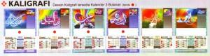 Download Calendar Daftar Harga Kalender Haniefa Kreasi - Katalog-Kalender-Calendar-2014-1435-Masehi-Hijri-Haniefa-Kreasi-Percetakan-di-Karawang-Ayuprint-Desain-Kaligrafi