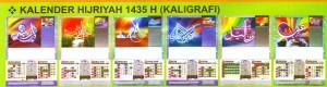 Download Calendar Daftar Harga Kalender Haniefa Kreasi - Katalog-Kalender-Haniefa-Kreasi-Hijriyah-1435-H-2014-Ayuprint-Percetakan-di-Karawang