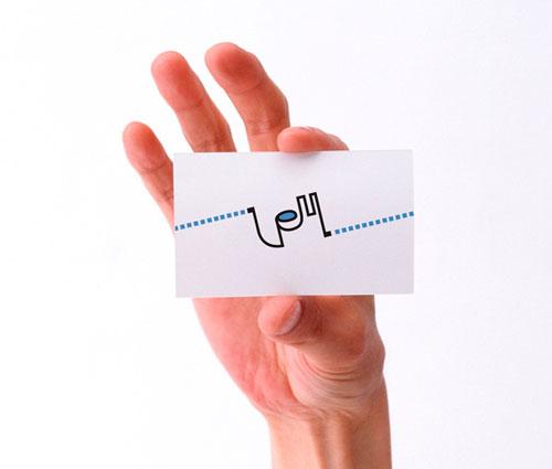 Desain Kartu Nama Contoh Desain Kreatif-46