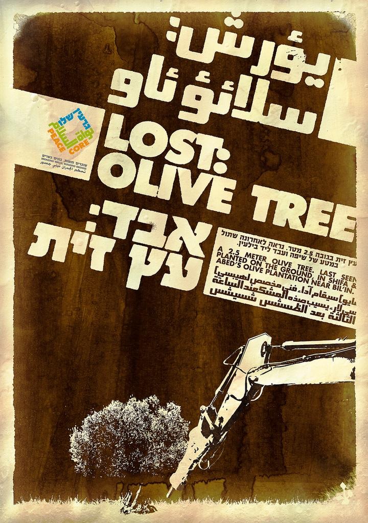 Contoh Poster Dengan Desain Mengagumkan