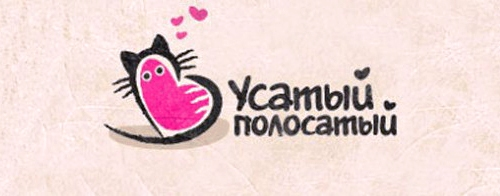 Contoh Logo Bertemakan Hati Love Heart