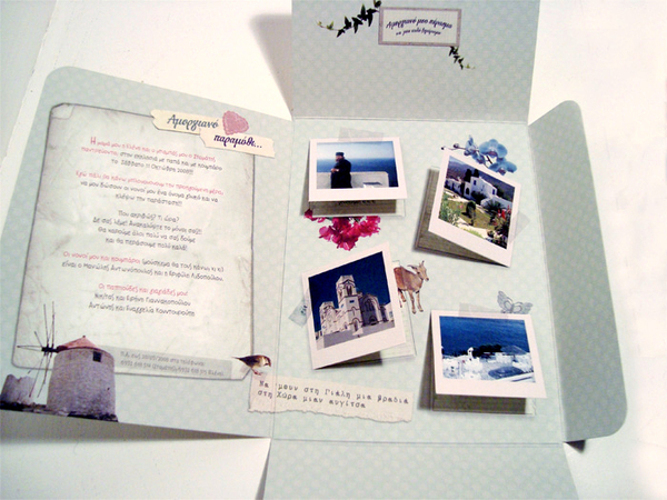 Wedding-Invite-undangan-pernikahan-unik-Wedding-Invite-Amorgos