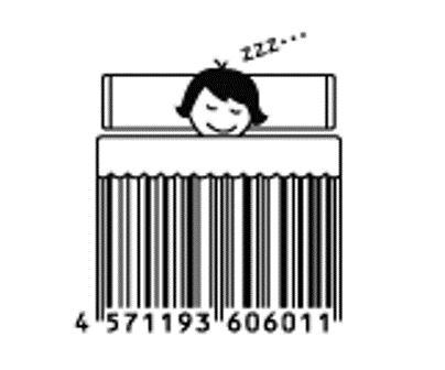 Desain Barcode Keren yang Unik - barcode keren dan unik dari barcoderevolution 37