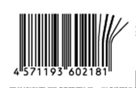 Desain Barcode Keren yang Unik - barcode keren dan unik dari barcoderevolution 86