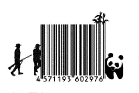 Desain Barcode Keren yang Unik - barcode keren dan unik dari barcoderevolution 93