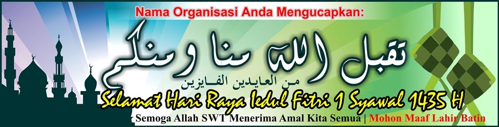 03 Banner Spanduk Lebaran Idul Fitri Ayuprint Contoh Ucapan