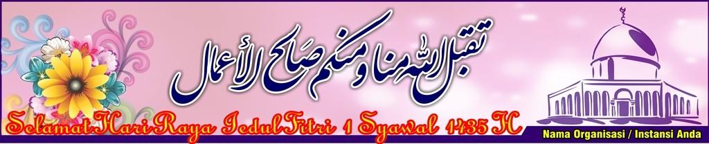 Desain Kreatif Spanduk Lebaran Idul Fitri - 6-Banner-Spanduk-Lebaran-Idul-Fitri-Ayuprint-1435-2014