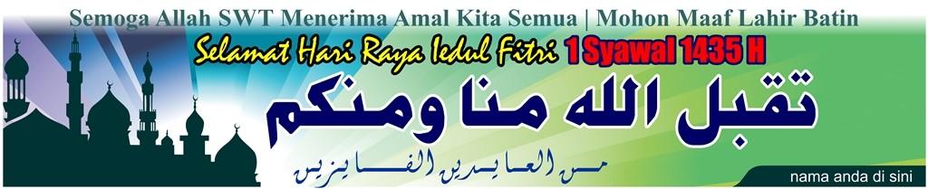 Desain Kreatif Spanduk Lebaran Idul Fitri - 7-Banner-Spanduk-Lebaran-Idul-Fitri-Ayuprint-1435-2014