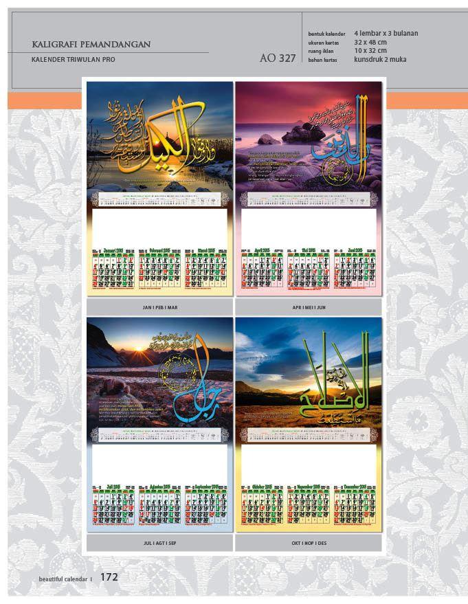 Kalender 2015 Triwulan AO Design Wall Calendar Dinding - Kalender 2015 AO - Triwulan 3 Bulanan - Free Download Jpg Thumbnails Quality Preview - Tema Foto Gambar Pemandangan dan Kaligrafi Islami