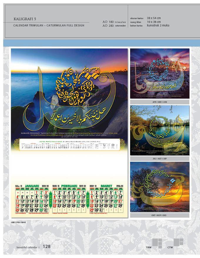 Kalender 2015 Triwulan AO Design Wall Calendar Dinding - Kalender 2015 AO - Triwulan 3 Bulanan - Free Download Jpg Thumbnails Quality Preview - Tema Kaligrafi Al Quran
