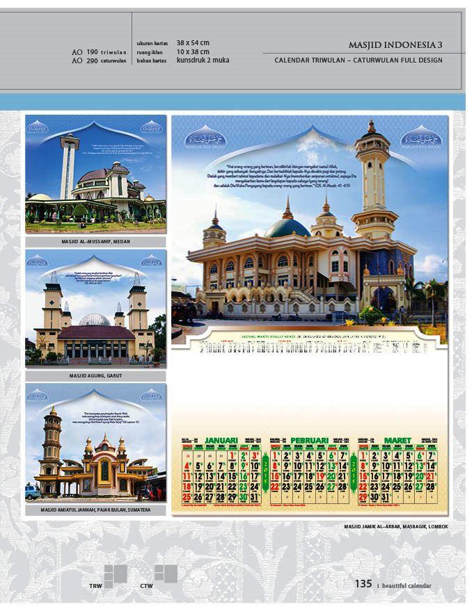 Kalender 2015 Triwulan AO Design Wall Calendar Dinding - Kalender 2015 AO - Triwulan 3 Bulanan - Free Download Jpg Thumbnails Quality Preview - Tema Masjid di Medan Garut Lombok Sumatera