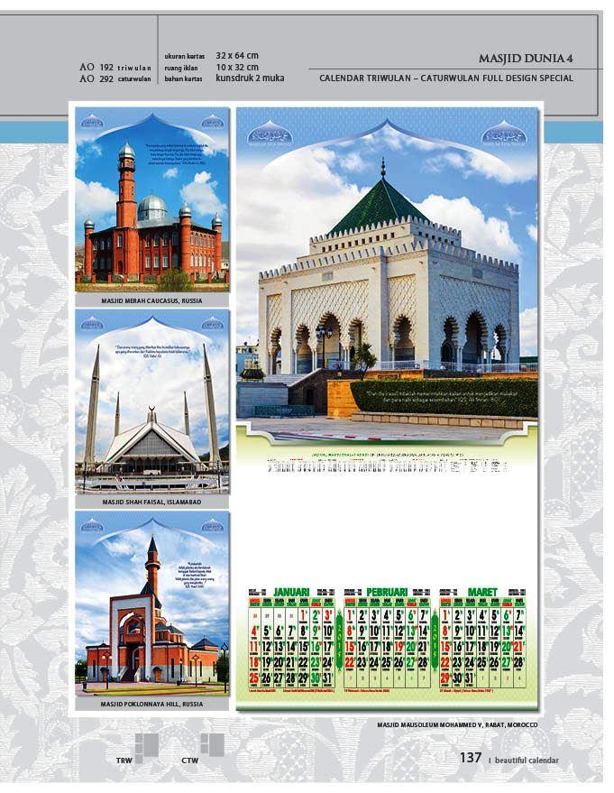 Kalender 2015 Triwulan AO Design Wall Calendar Dinding - Kalender 2015 AO - Triwulan 3 Bulanan - Free Download Jpg Thumbnails Quality Preview - Tema Masjid di Russia Maroko Pakistan