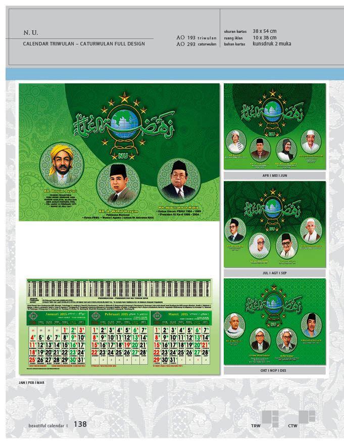 Kalender 2015 Triwulan AO Design Wall Calendar Dinding - Kalender 2015 AO - Triwulan 3 Bulanan - Free Download Jpg Thumbnails Quality Preview - Tema Nahdlatul Ulama