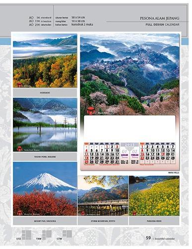 Kalender 2015 Desain Standar Full AO Print Cetak - Kalender 2015 Desain Standar Full - AO 14 - Pesona Alam Jepang