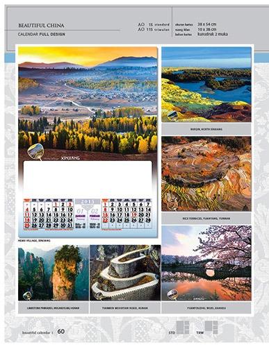 Kalender 2015 Desain Standar Full AO Print Cetak - Kalender 2015 Desain Standar Full - AO 15 - Beautiful China