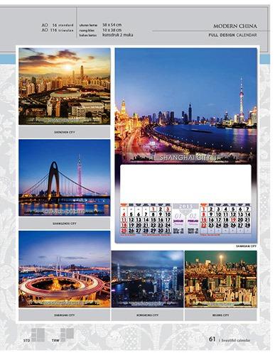 Kalender 2015 Desain Standar Full AO Print Cetak - Kalender 2015 Desain Standar Full - AO 16 - Modern China
