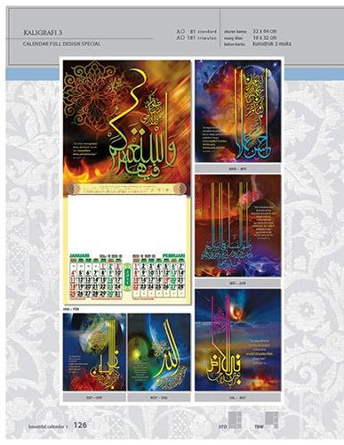 Kalender 2015 Desain Standar Full AO Print Cetak - Kalender 2015 Desain Standar Full - AO 81- Kaligrafi 3