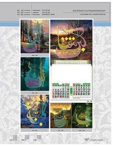 Kalender 2015 Desain Standar Full AO Print Cetak - Kalender 2015 Desain Standar Full - AO 82 - Kaligrafi 4 & Pemandangan