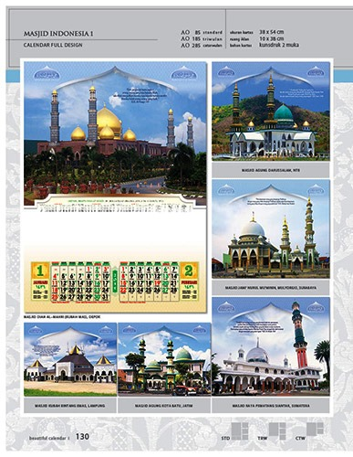 Kalender 2015 Desain Standar Full AO Print Cetak - Kalender 2015 Desain Standar Full - AO 85 - Masjid Indonesia 1