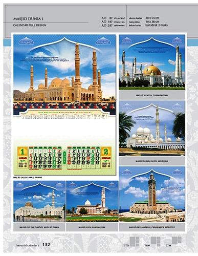 Kalender 2015 Desain Standar Full AO Print Cetak - Kalender 2015 Desain Standar Full - AO 87 - Masjid Dunia 1