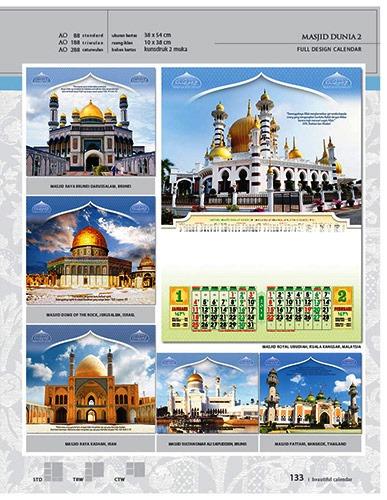 Kalender 2015 Desain Standar Full AO Print Cetak - Kalender 2015 Desain Standar Full - AO 88 - Masjid Dunia 2