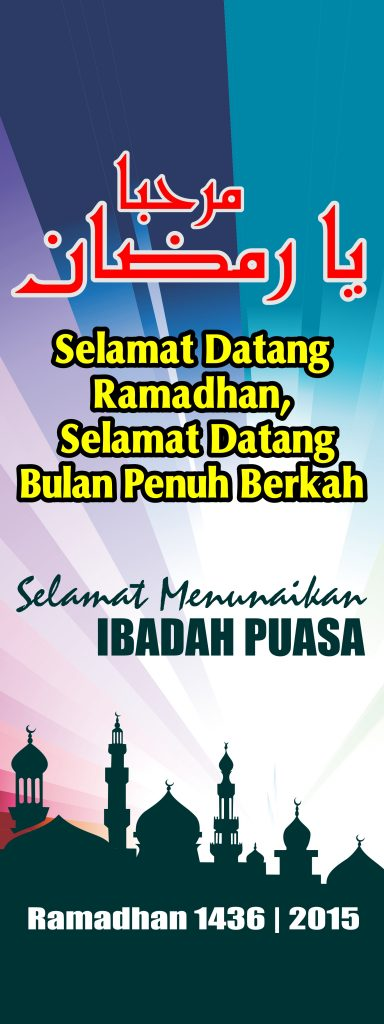 Desain Banner Spanduk Ramadhan Free Vecto Pdf Cdr Google Drive