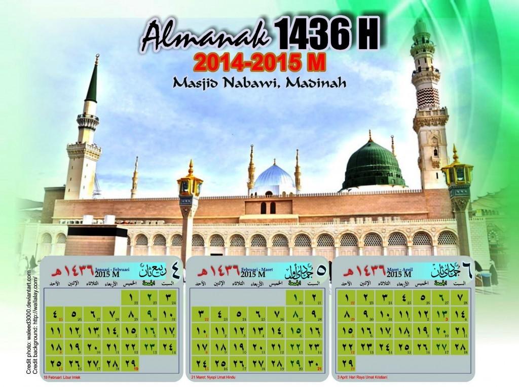 Kalender Hijriyah 1436 2015 Gambar Masjid Terkenal - Kalender-Hijriyah-1436-2015-02-Masjid-Nabawi-Madinah-1024x764