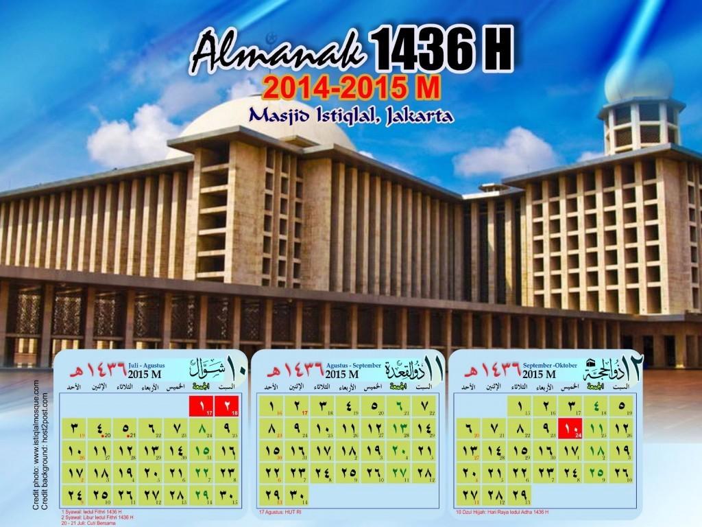 Kalender Hijriyah 1436 2015 Gambar Masjid Terkenal - Kalender-Hijriyah-1436-2015-04-Masjid-Istiqlal-Jakarta-1024x768