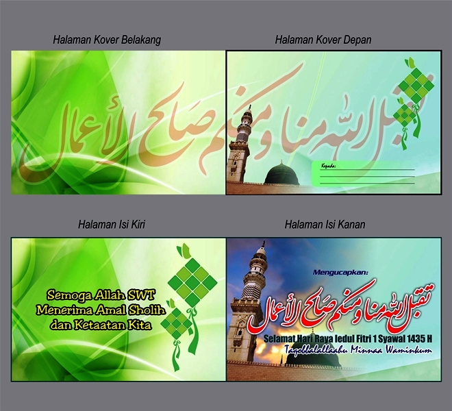Kartu Ucapan Selamat Lebaran Idul Fitri - Kartu-Ucapan-Selamat-Lebaran-Idul-Fitri-1435-h-2014-01